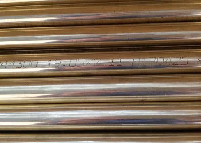 Copper And Copper Nickle Alloy Tube And Pipe