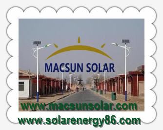12M 120w Solar Wind Hybrid Street Light MS-SWL120