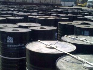 Iran Bitumen 60/70