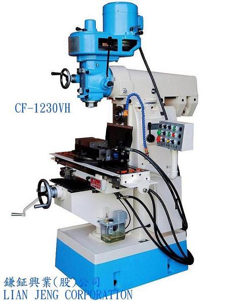 Hydraulic Vertical Horizontal Milling Machine CF-1230VH