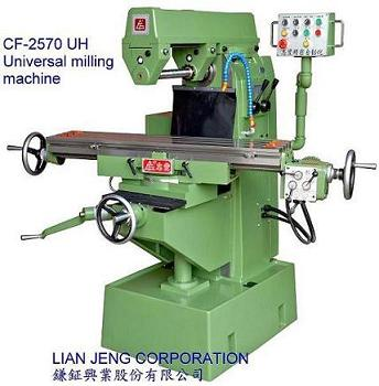 Universal Milling Machine CF-2570H/HU