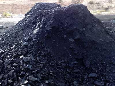 Gilsonite Ash 5%