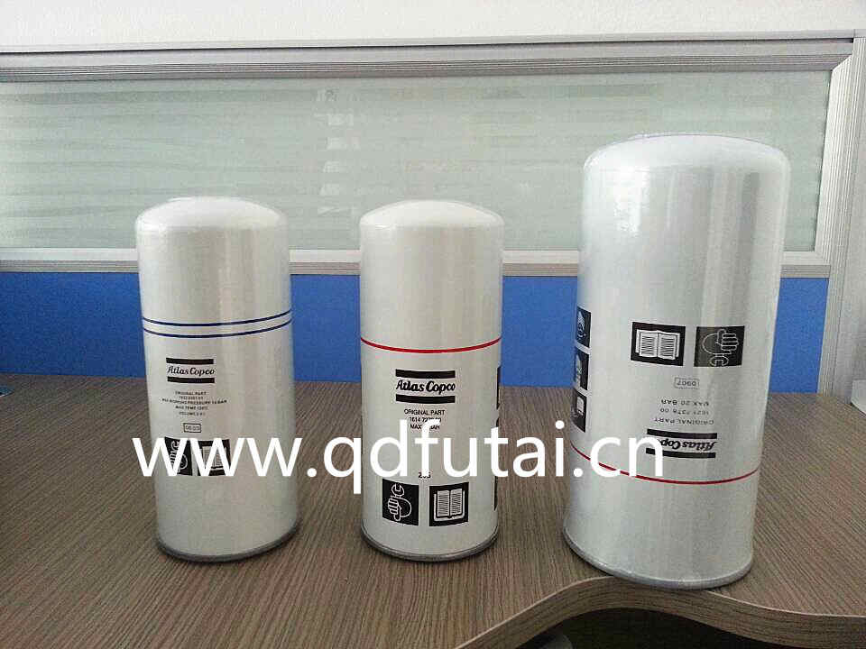 Atlas Copco Oil Filter 1513033700 Air Compressor Parts