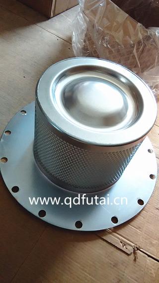 Atlas Copco Air Oil Separator 1614905600 Air Compressor Parts