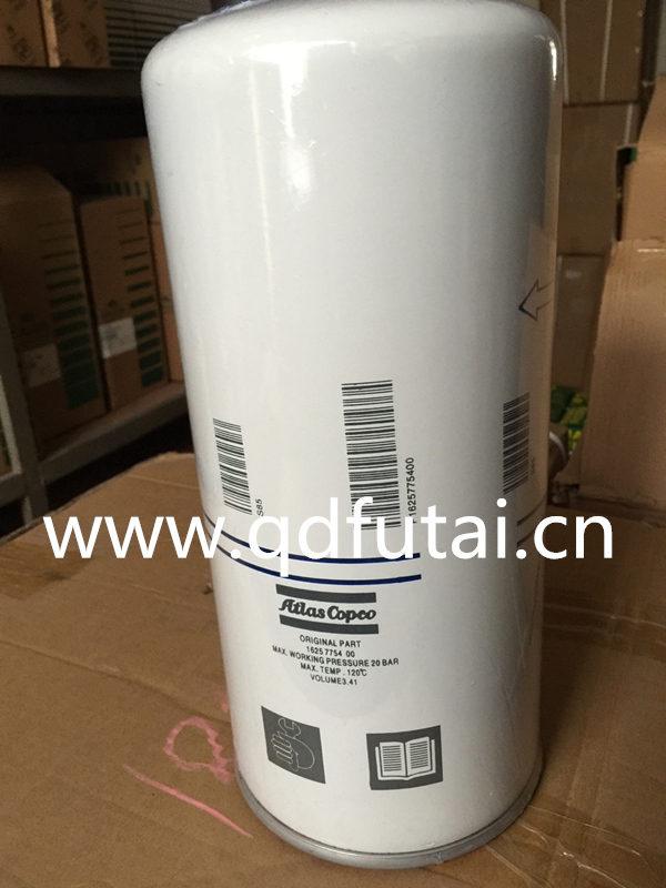Atlas Copco Air Oil Separator 1625775400 Air Compressor Pars