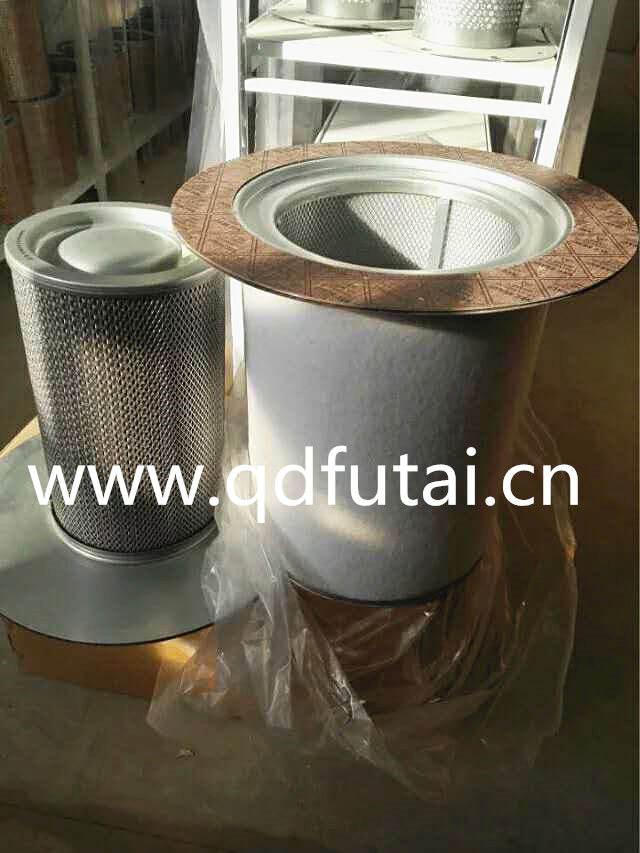 Fusheng Air Oil Separator 2116010085/086 Air Compressor Parts