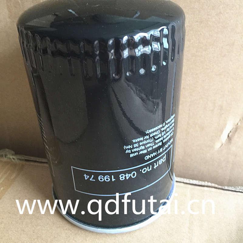 Compair Oil Filter 04819974 Air Compressor Parts