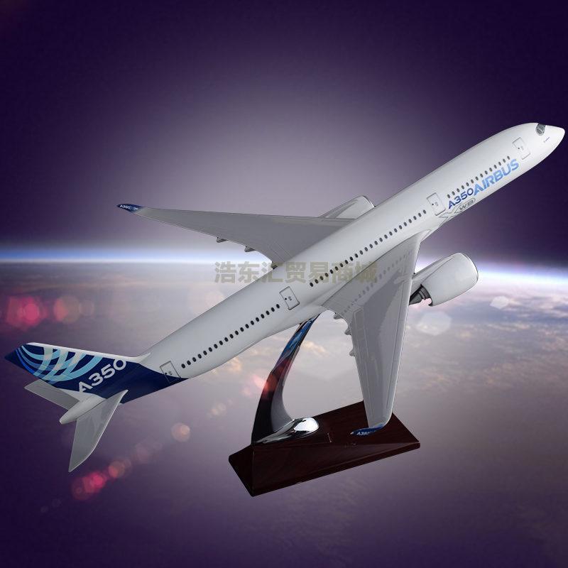 Emulational Model Plane OEM Airbus 350 Original Model Resin Crafts Engine Manufacturer Direct Sales